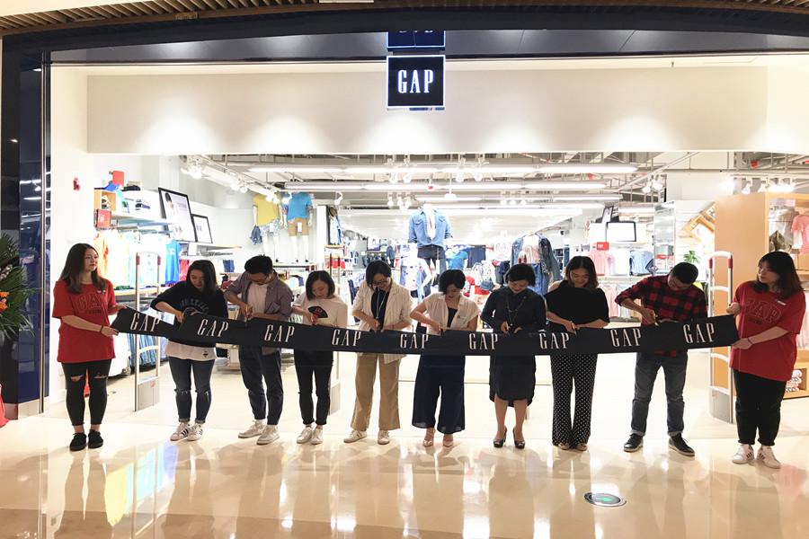 重庆时代天街GAP项目
