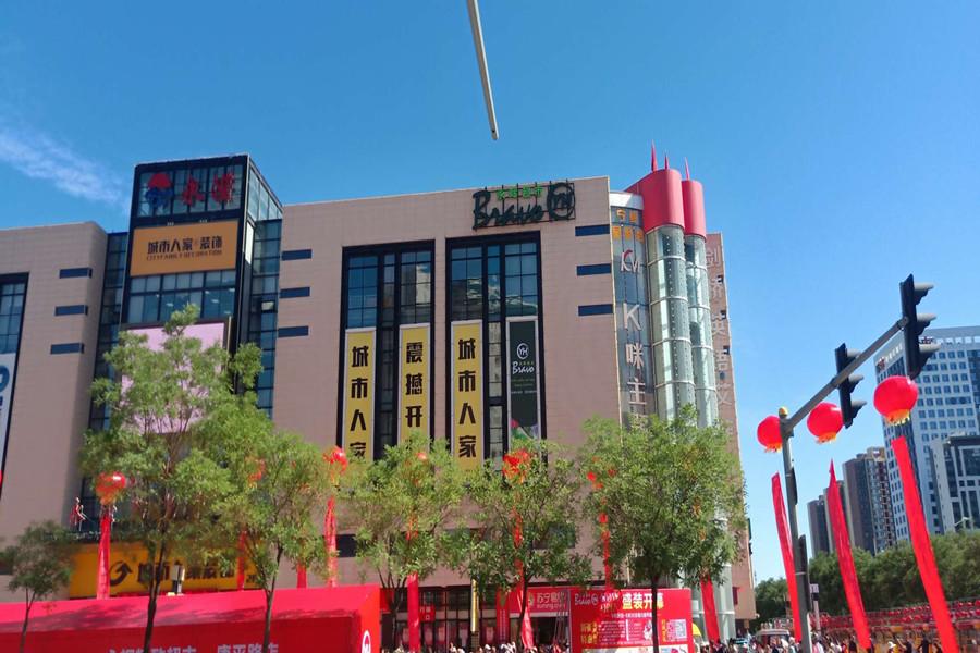 永辉超市银川永滢购物中心项目