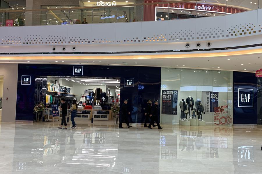 西安吾悦广场GAP项目