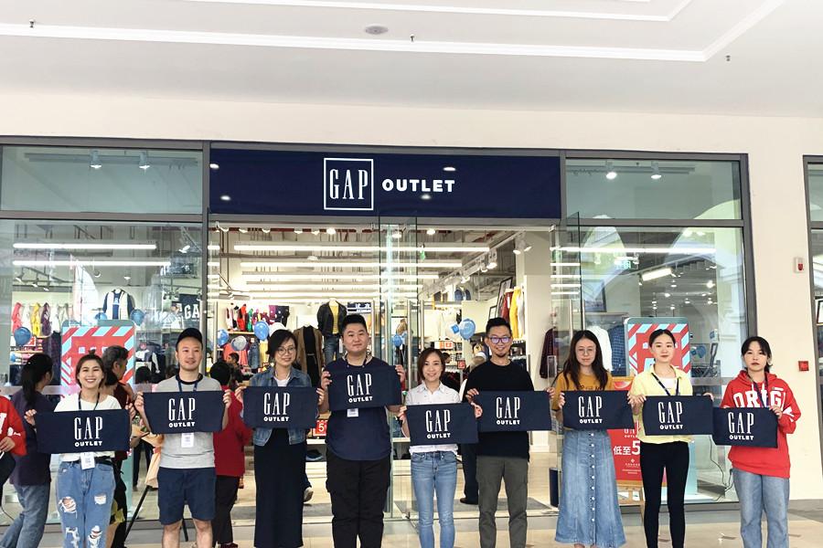 重庆巴南首创奥特莱斯GAP项目