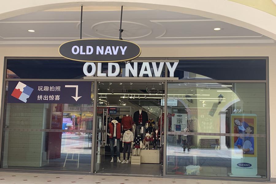 重庆首创奥特莱斯OLD NAVY项目